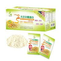 涵本~大豆分離蛋白 (淨重30包×10g±0.5g)盒