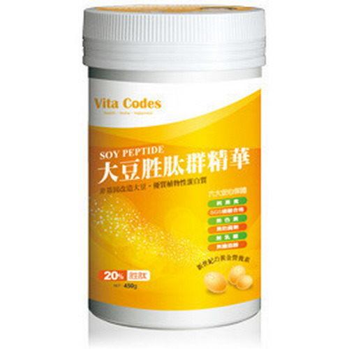 Vita codes^~大豆胜肽群精華450公克 罐 ^(陳月卿 ^) ~  好康折扣