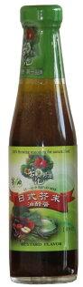 金椿~茶油日式芥末油醋醬240公克/罐