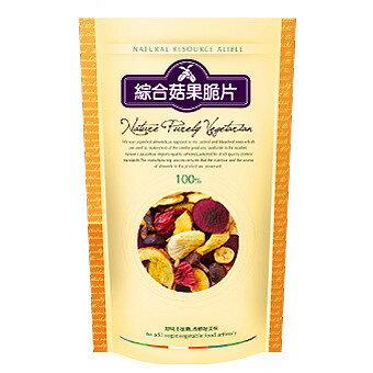 綠源寶~綜合菇果脆片120公克/包 *2包