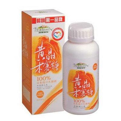 普羅拜爾~黃晶木寡糖500毫升(750公克)  *2瓶