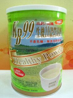 肯寶KB99~生機10穀營養奶850公克/罐