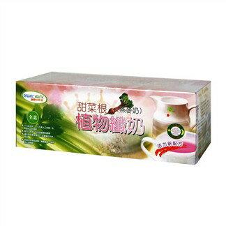 康健生機~有機園甜菜根植物奶30公克*25入/盒~特惠中~