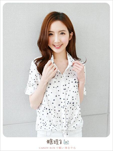 糖罐子滿版印圖口袋反釦襯衫→現貨+預購【E36903】 2