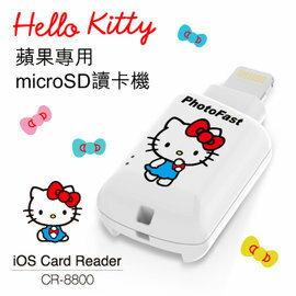 〈商品編號:M24602560〉          PhotoFast Hello Kitty 蘋果microSD讀卡機 CR-8800(不含記憶卡) iPhone iPad 專用 microSD 讀卡機/手機/平板/口袋相簿/禮品/贈品/HAPPY