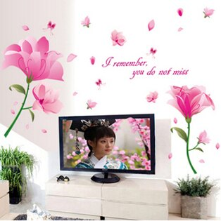 創意客廳牆貼紙臥室溫馨浪漫床頭牆上貼花宿舍牆壁貼畫牆面裝飾預購【no-39325208247】