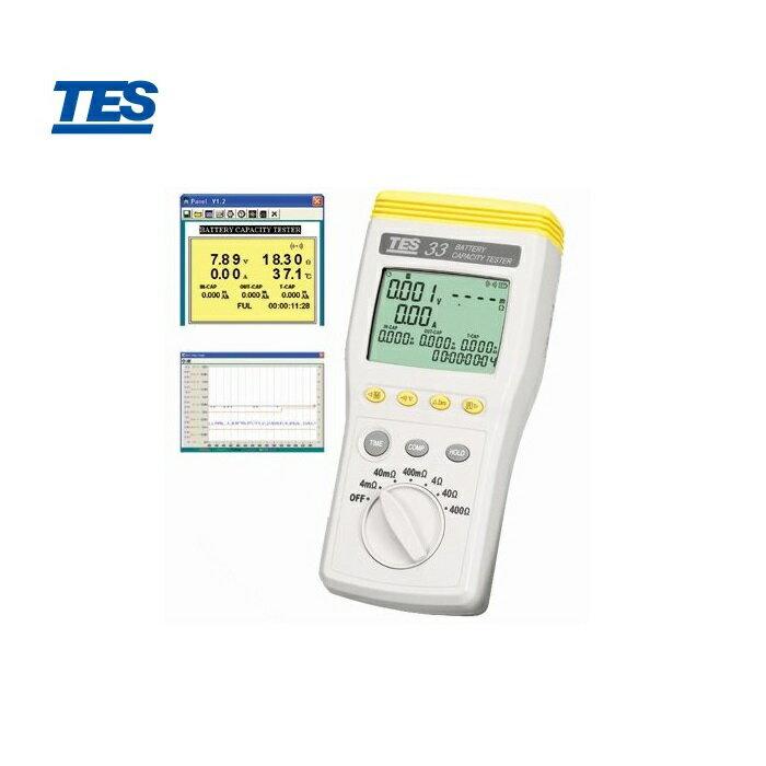 泰仕 TES-33 電池測試器 (USB) - 限時優惠好康折扣