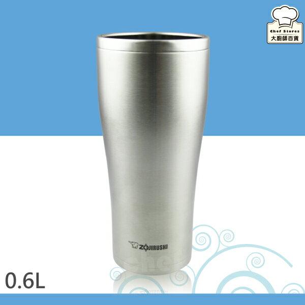 象印不銹鋼杯子真空保冷保溫杯0.6L啤酒杯-大廚師百貨