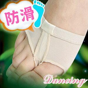 素色透氣防滑腳掌套^(耐磨減壓保護腳套.舞鞋高跟鞋墊腳趾墊腳指墊.芭蕾舞蹈體操前腳掌防磨防
