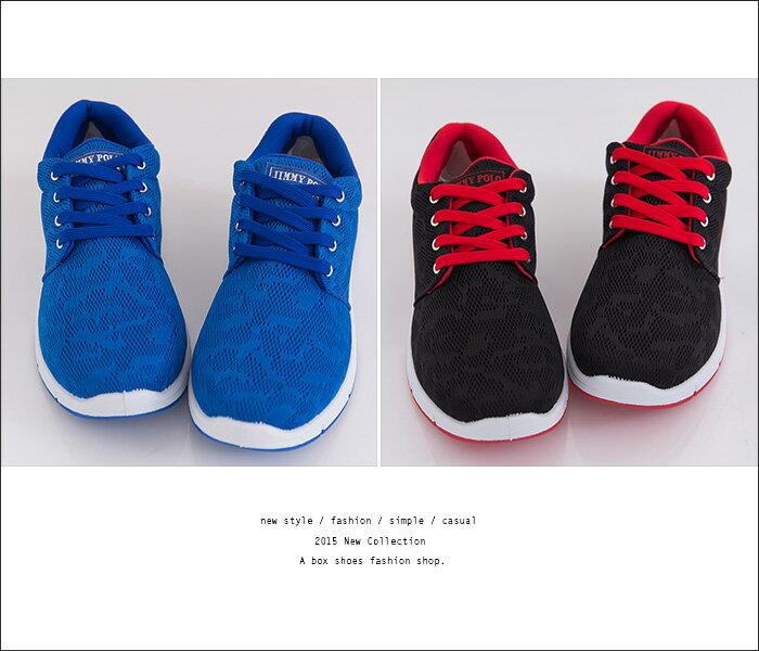 格子舖*【AJ18052】MIT台灣製 經典型男流行 輕量透氣網狀 舒適繫帶休閒帆布鞋 滑板鞋 2色 2