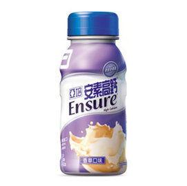 【亞培】安素高鈣-RPB香草/箱(24瓶) - 限時優惠好康折扣