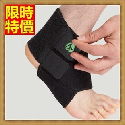 護膝 運動護具(一雙)-籃足球登山防扭傷透氣可調節保護腳踝護套69a43【獨家進口】【米蘭精品】