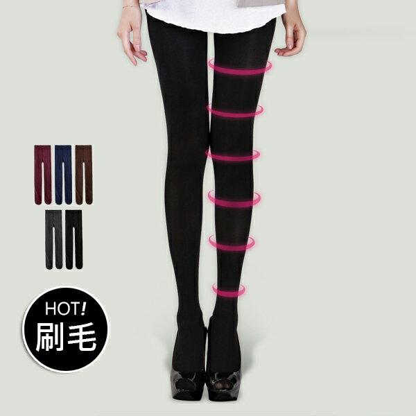 褲襪 顯瘦修身刷毛搖粒絨多色保暖絲襪內搭 韓國瘦身襪 韓  ~Anna S.