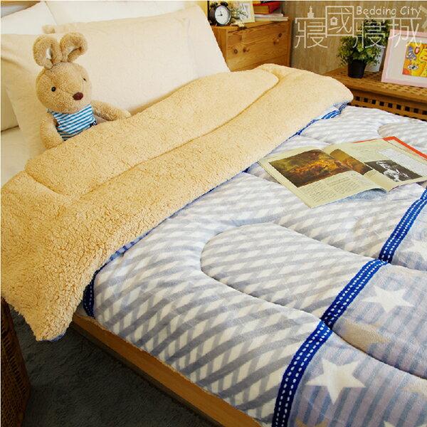 法蘭羊羔絨暖暖被毯-星光閃閃【細緻柔順、極暖、可當棉被使用 】#內充棉 #寢國寢城 2