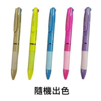 【文具通】三色 自動 原子筆 此款商品出貨為隨機不可挑顏色 A1011687