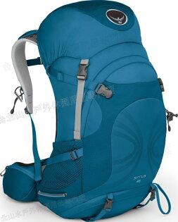 [ Osprey ] Sirrus 36 女款 登山背包/郊山背包 透氣網架 藍/台北山水