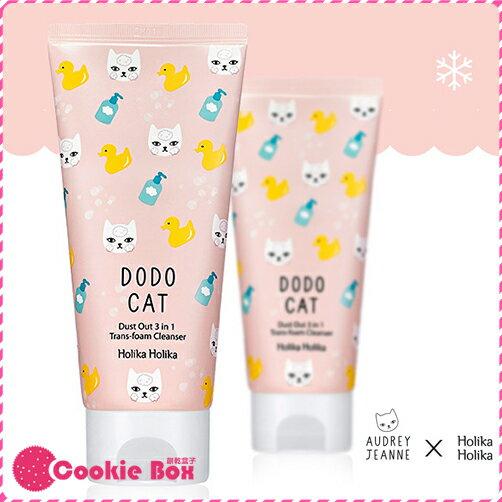 *餅乾盒子* 韓國 Holika Holika DODO CAT 果凍貓咪 3in1 洗面乳 魔法女巫 清潔 120g
