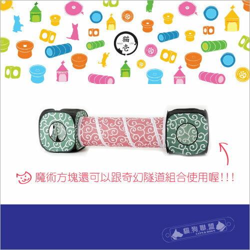 +貓狗樂園+ necoichi貓壹【魔術方塊。唐草紋。紅 / 綠。兩種顏色】345元 1