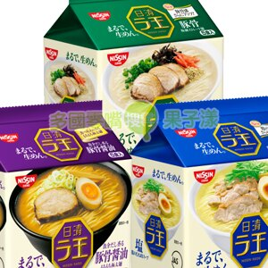 日本進口 日清拉王 生麵系列(整袋5包入) 快煮麵 泡麵 [JP369] 0