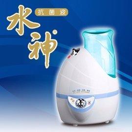 特賣 !!  旺旺WG-03  1.1公升水神抗菌液專用霧化器