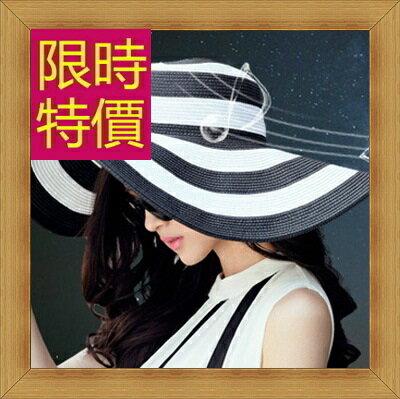 遮陽帽 女帽子-氣質清新百搭女防曬帽56g12【韓國進口】【米蘭精品】