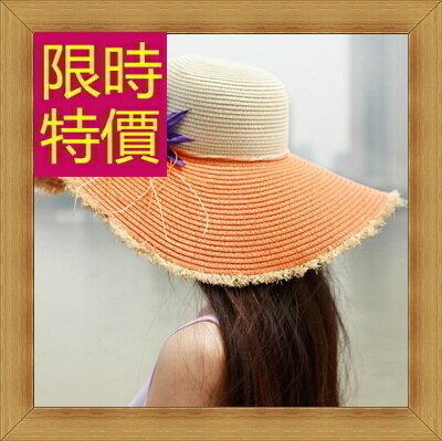遮陽帽 女帽子-氣質清新百搭女防曬帽56g19【韓國進口】【米蘭精品】