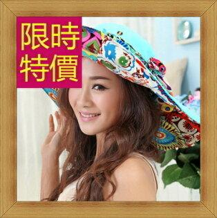 遮陽帽 女帽子-氣質清新百搭女防曬帽56g21【韓國進口】【米蘭精品】