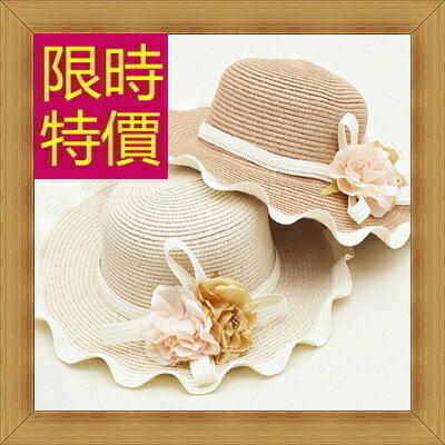 遮陽帽 女帽子-氣質清新百搭女防曬帽56g26【韓國進口】【米蘭精品】