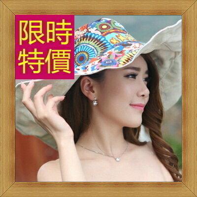 遮陽帽 女帽子-氣質清新百搭女防曬帽56g27【韓國進口】【米蘭精品】