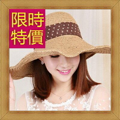 遮陽帽 女帽子-氣質清新百搭女防曬帽56g36【韓國進口】【米蘭精品】