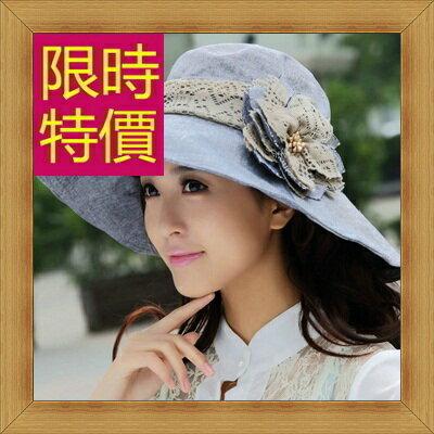 遮陽帽 女帽子-氣質清新百搭女防曬帽56g6【韓國進口】【米蘭精品】
