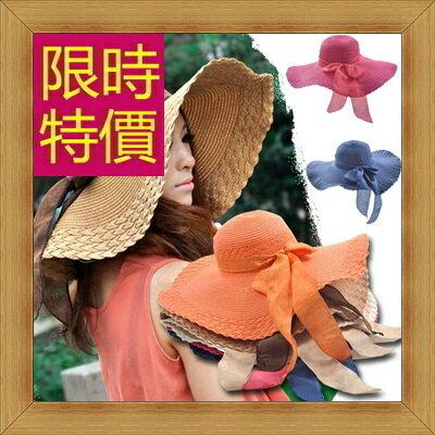 遮陽帽 女帽子-氣質清新百搭女防曬帽56g8【韓國進口】【米蘭精品】