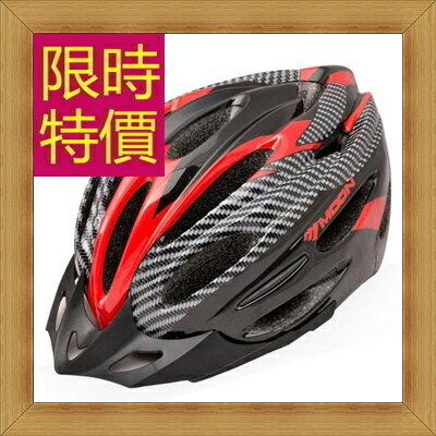 自行車安全帽-透氣散熱流線型設計堅固單車帽56u17【德國進口】【米蘭精品】