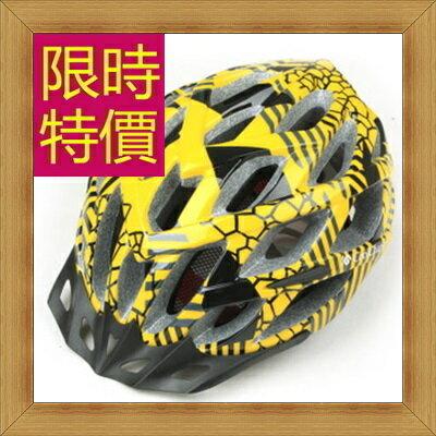 自行車安全帽-透氣散熱流線型設計堅固單車帽56u27【德國進口】【米蘭精品】
