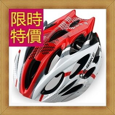 自行車安全帽-透氣散熱流線型設計堅固單車帽56u42【德國進口】【米蘭精品】