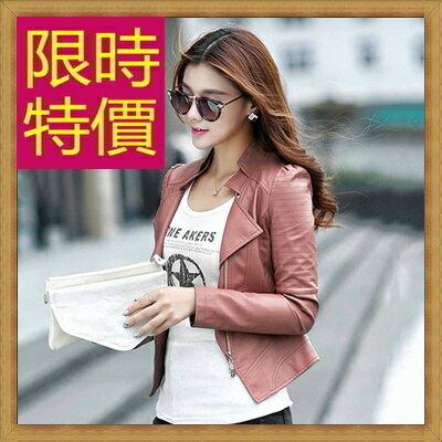皮衣外套 機車夾克-時尚騎士風修身女外套4色61z15【韓國進口】【米蘭精品】