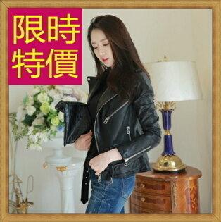 皮衣外套 機車夾克-時尚騎士風修身女外套1色61z71【韓國進口】【米蘭精品】