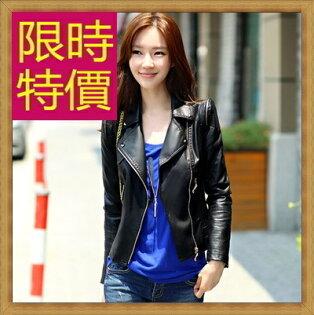 皮衣外套 機車夾克-時尚騎士風修身女外套2色61z79【韓國進口】【米蘭精品】