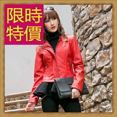 皮衣外套 機車夾克-時尚騎士風修身女外套7色61z85【韓國進口】【米蘭精品】