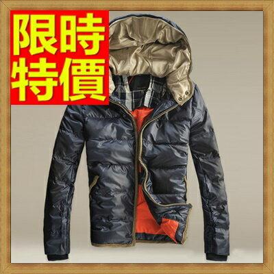 輕羽絨外套 男羽絨衣-冬季白鴨絨保暖防風連帽男夾克64l9【日本進口】【米蘭精品】