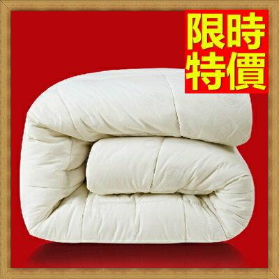 羊毛被 防寒寢具-澳洲美麗諾羊毛保暖加厚冬季羊毛棉被2色64n9【澳洲進口】【米蘭精品】
