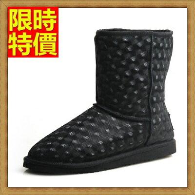 雪靴 男休閒鞋-圓頭保暖耐磨羊毛內裡防滑短筒真皮男靴子64s11【澳洲進口】【米蘭精品】