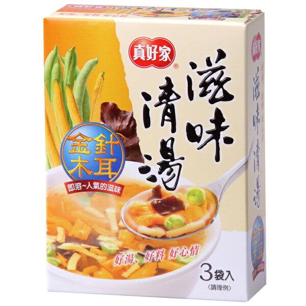 【真好家】金針木耳清湯-奶素(7.5gx3包入)