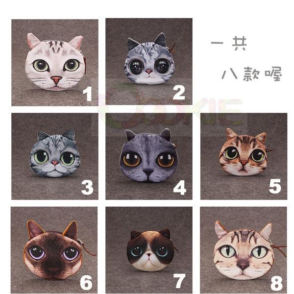 喵星人零錢包 貓咪貓頭 喵星人零錢包硬幣包 【庫奇小舖】共八款
