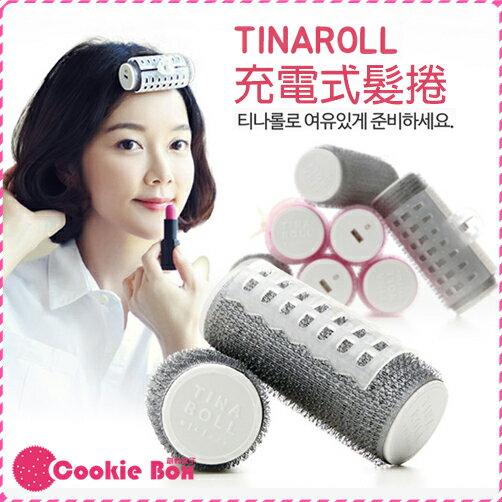 韓國 TINAROLL 充電式 髮捲 (1入+USB線) 空氣 瀏海 捲髮器 整髮 *餅乾盒子*
