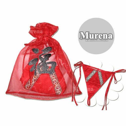 [漫朵拉情趣用品]【Murena】福袋-丁字褲 DM-5095