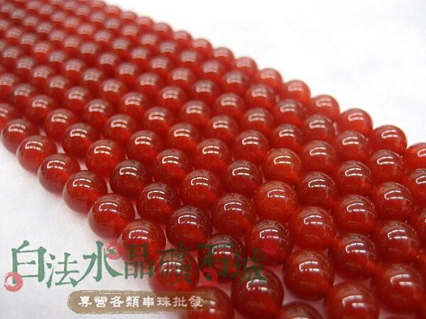 白法水晶礦石城     紅玉髓  紅瑪瑙10mm 色澤-全紅 特級品  串珠/條珠 首飾材料