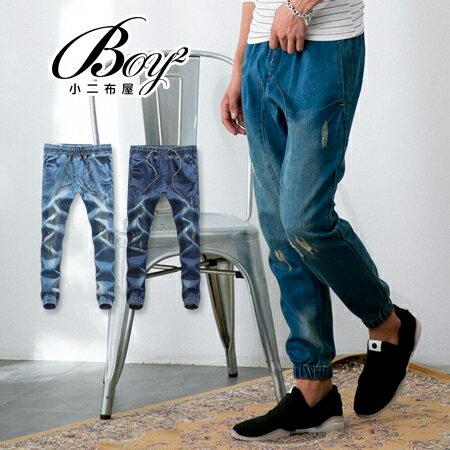 ☆BOY-2☆【NQ95047】牛仔縮口褲 單寧水洗刷色長褲束口牛仔褲 0