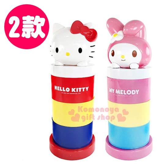 Hello Kitty可愛卡通附蓋收納箱