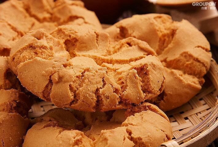 有樂町進口食品 傳統美味 桃酥 10片入 4715296092825 - 限時優惠好康折扣